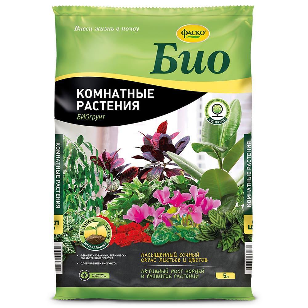 Готовый грунт для комнатных растений