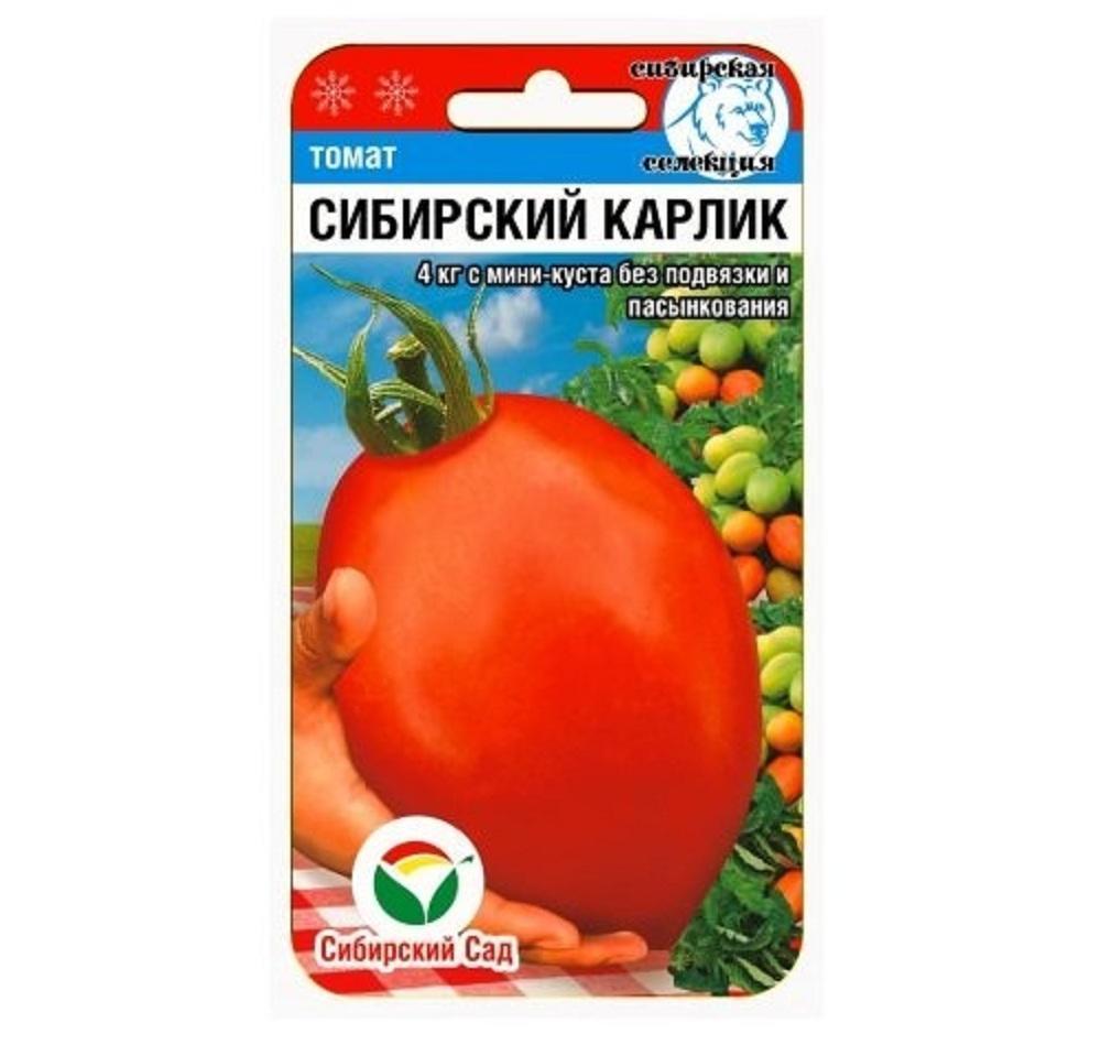Описание сорта томата сибирский карлик: характеристика, отзывы и фото