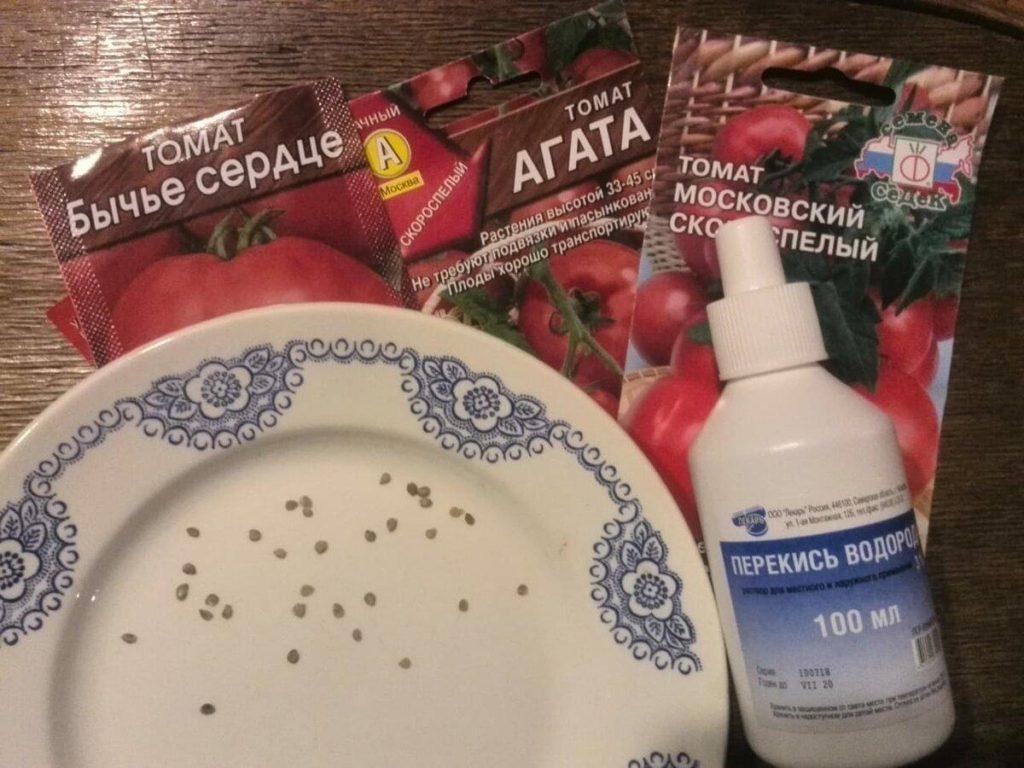 Как замочить семена томатов перед посадкой?